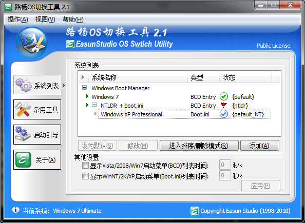 Easun OS Switch Utility 2.1
