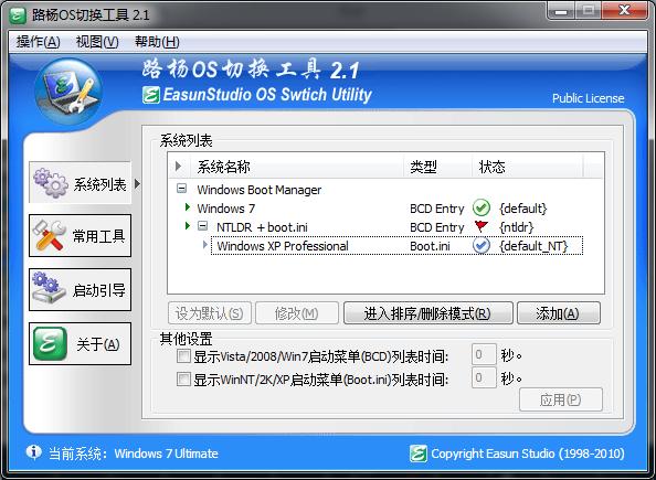 Easun OS Switch Utility 2.1